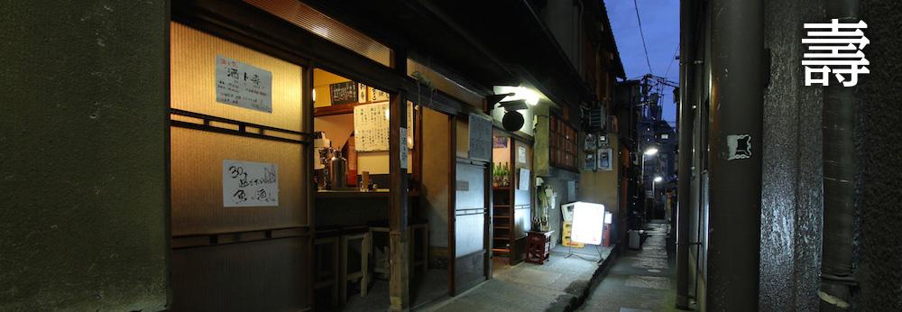 15_kotobuki