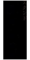logo-botefuri