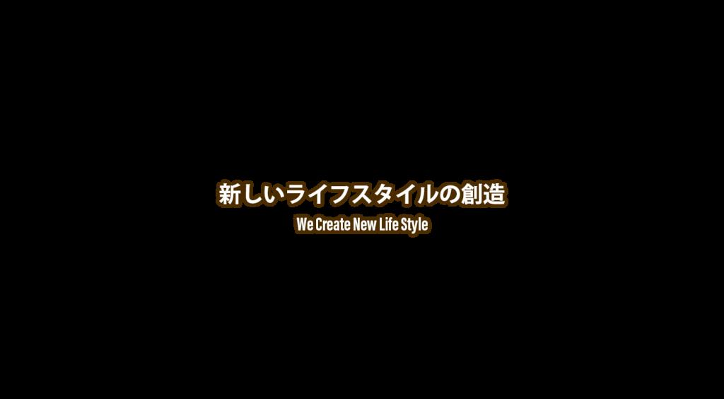 movie-text 2
