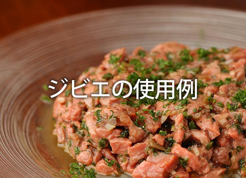 banner-recipe