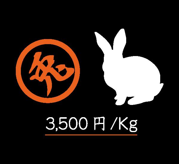 products-mini-01-2