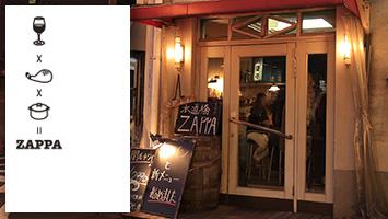【Zappa】11月は12(日)23(祝)26(日)もオープンします!