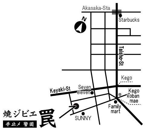 map_kego