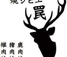 【12/30】闇ワインの会@罠宮益坂